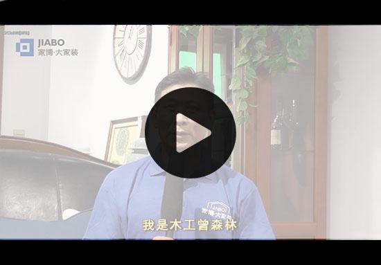 衡阳复式房装修公司-家博大家装 客户篇:中央空调的选择